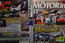 Best MOTORing 2010 11月号