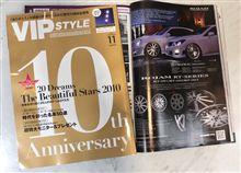 VIPスタイル11月号ROJAM広告!!