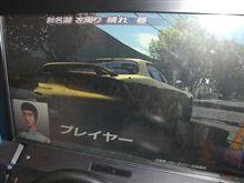 イニシャルDデビュー