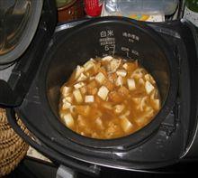 主夫の料理・・今夜は炊き込みご飯(香りゴボウ)・・