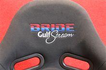 オリジナル ブリッド シートに座って頂きたい!