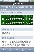 M7(^з^)-☆