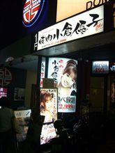 京都散策中・・・ちょっと気になったこのお店