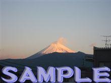 今日の富士山 100930:夏に似合う男性有名人編