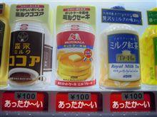 ホットケーキ味☆②