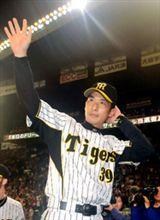 阪神 矢野引退。 お疲れ様でした♪