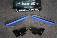 UFS[アンダーフロアースポイラー]LS460に装着とHS250h&IS250C