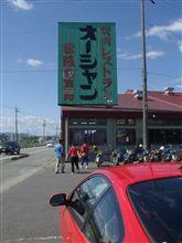 「2010年度松阪de肉牛食べ放題オフ」企画について