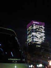 グラン東京なぅ