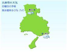 「中止」10/3(日) 六甲でジンギスカンを食べようオフ