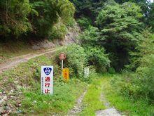 2010年SW信州遠征(後編:酷道アタックR418)