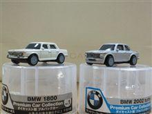 BOSS、BMWコレクション