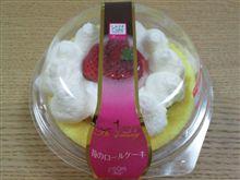 ローソン「苺のロールケーキ」