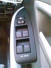 ニュートラルで燃費運転