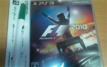 PS3版 F-1 2010(≧∇≦)b