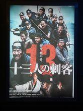 日本映画と言えばチャンバラでしょう