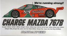 CHARGE MAZDA 767 B
