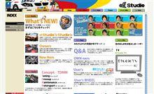 明日15日22時〜、ACシュニッツァー・ショールームからLOVECARS!TV!
