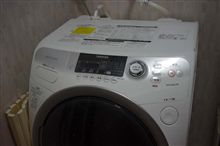 洗濯機新品交換