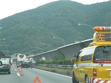 昨日、事故渋滞にはまったわけは・・・
