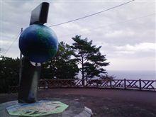 黒崎・北緯40度のシンボル塔(普代村)