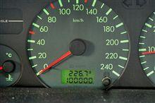 ついに10万キロ