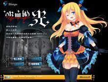 例のマイクロソフト(台湾)公式美少女吸血姫「藍澤光」ハロウィン.ver