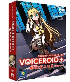 エロゲ声優を起用した音声読み上げソフト 「VOICEROID+民安ともえ」