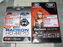 最後の記念にRADEON HD5770