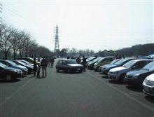 さいたまイタフラミーティング in 上尾運動公園(上尾市)