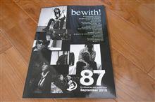 """♪""""bewith!""""が届きました。カレンダー申込はじまりましたネ♪"""