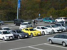 那須高原に行って来ました!