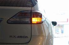 レクサス RX450h LEDウインカーバルブ交換 【LEXUS RX450h】