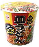 ヒガシフーズ 「細麺 皿うどん」