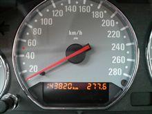 143820-143493=327km