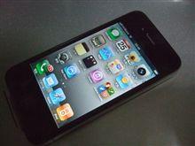 iPhoneにしたはイイけれど・・・。