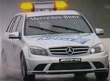 F1 メディカルカー