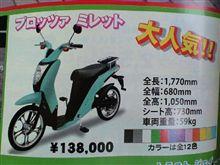 ペダル付きスクーター
