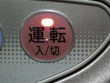 もーガマンできん!!