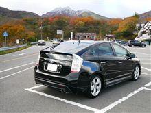 雪山にドライブ(栃木県那須)