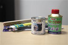 塗料のミニ缶