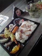 お昼~幕の内・茸ご飯~