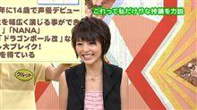 「あーや」こと、平野綾ちゃんが『笑っていいとも』に出演したお