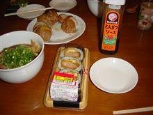 寿司にはソース???