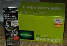 GORILLA Lite 4GB 買っちゃった~ ̄m ̄ ふふ♪