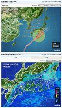 もうすぐ11月なのに台風。