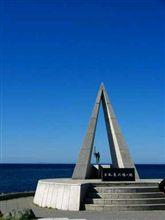 北海道へ行きたい