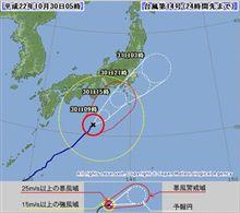 台風が近づきつつある三重県より