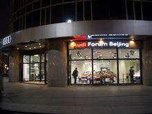 「AUDI 北京Folum」 続;S5SB V6-3.0L TFSI(内装編)1