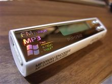 pipo512(USBメモリオーディオ)